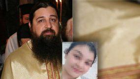 Το πόρισμα του ιατροδικαστή για τον θάνατο της 14χρονης κόρης του Ιερέα