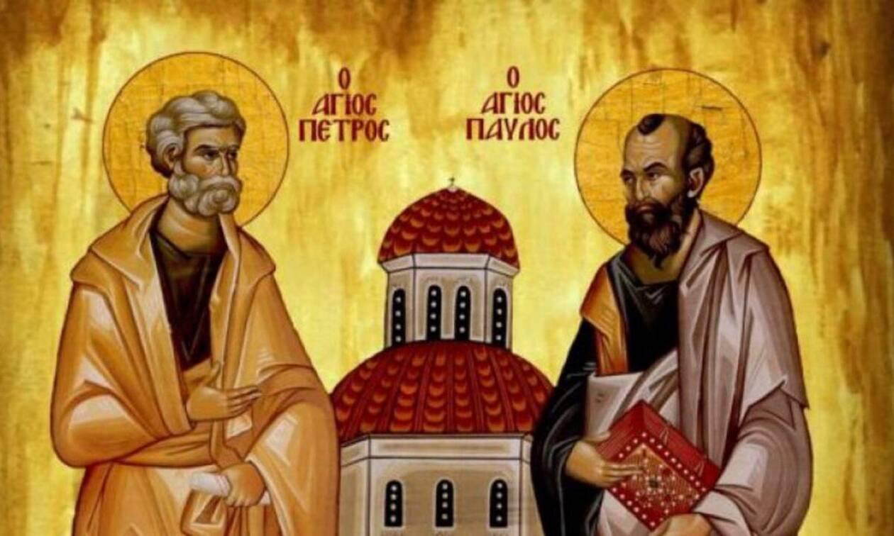 Γιορτή των Αποστόλων Πέτρου και Παύλου σήμερα στις 29 Ιουνίου 2021