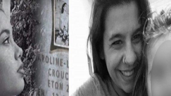 Η μητέρα της δολοφονημένης Ερατούς στη Λέσβο μιλά για τη δική της κόρη που θυμίζει υπόθεση Καρολάιν- Πως μεγαλώνει η 4χρονη εγγονή της