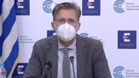 Σκέρτσος: Τα περιοριστικά μέτρα θα είναι μόνο για ανεμβολίαστους  και χωρίς οικονομική στήριξη
