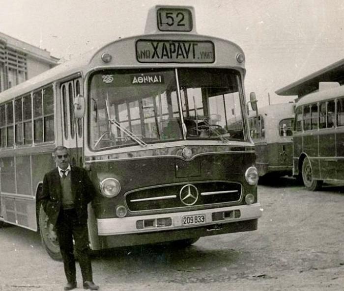 τα_λεωφορεία_παλιά_στην_Αθήνα_