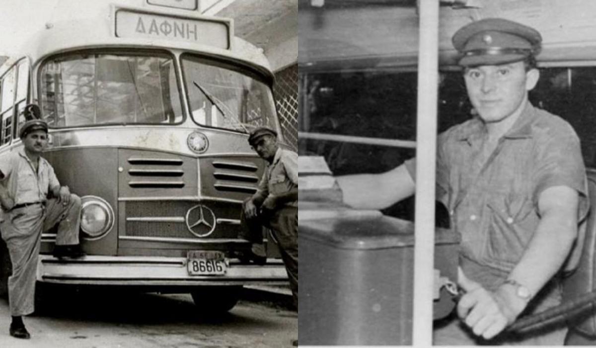 Η ιστορία των αστικών λεωφορείων και των συγκοινωνιών στην παλιά Αθήνα _