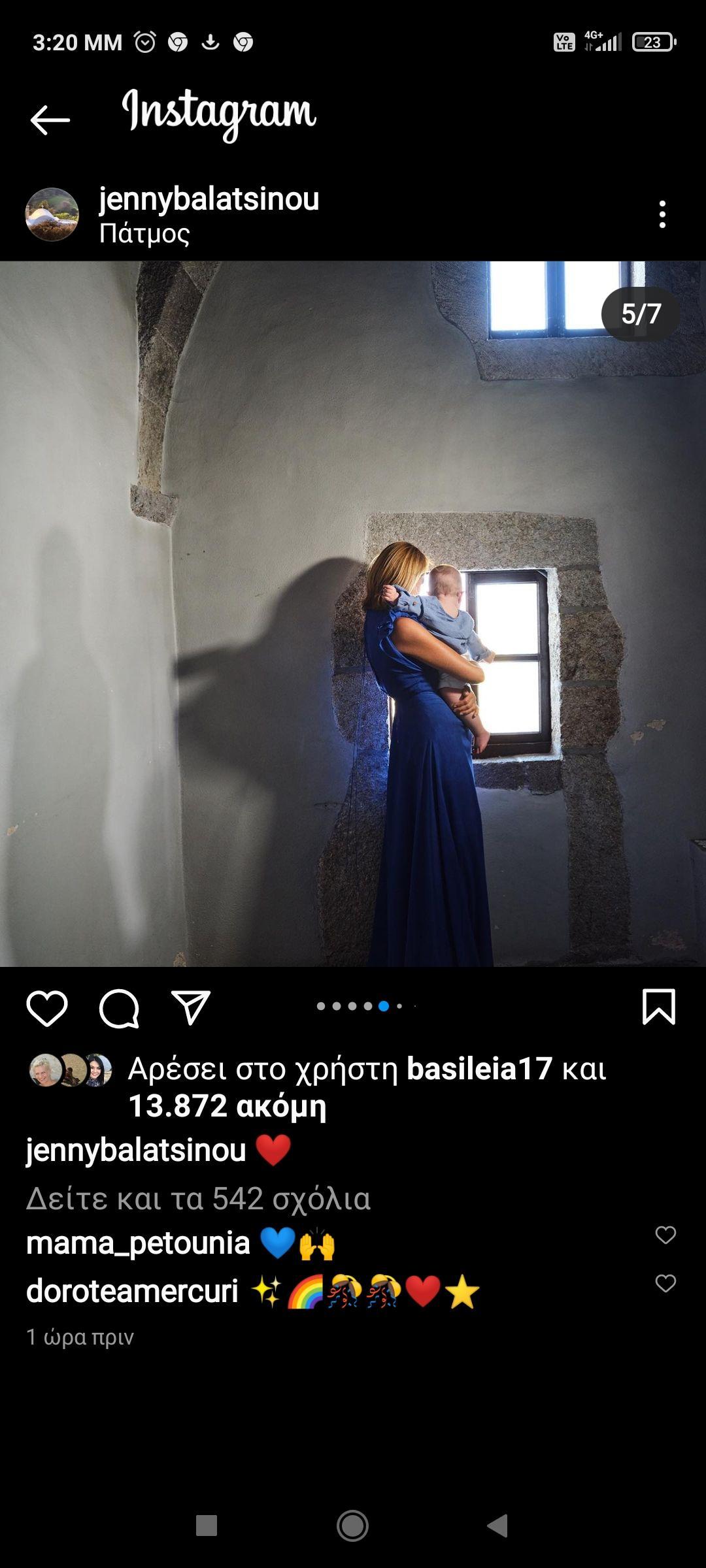Κικίλιας – Μπαλατσινού: Η φωτογραφία από τη βάπτιση του γιου τους