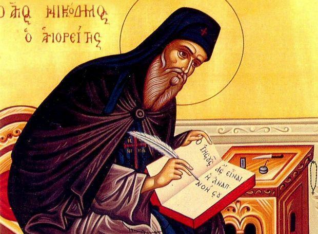 Όσιος Νικόδημος ο Αγιορείτης : Ο Βιος του