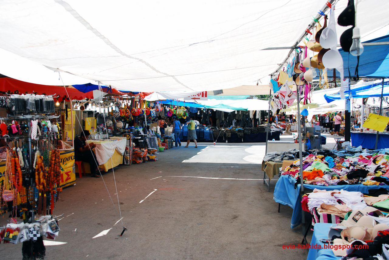 Παζάρι της Αγίας Παρασκευής : Δεν θα γίνει ούτε φέτος στην Χαλκίδα