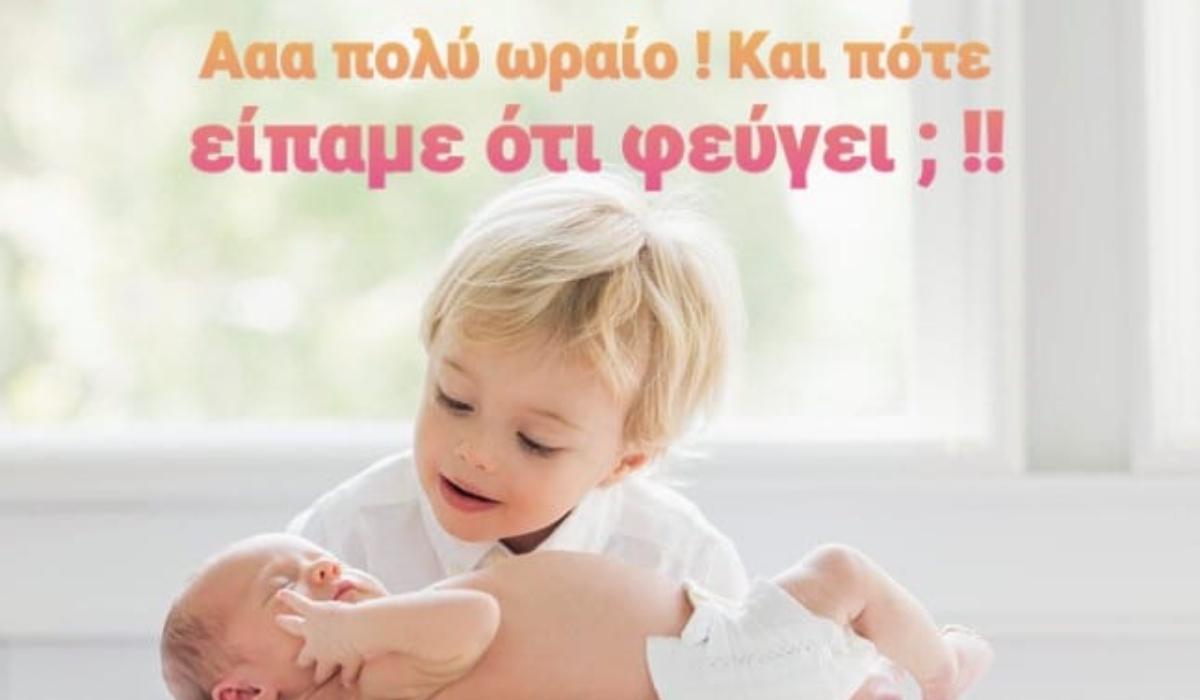 όταν_η_αγάπη_της_μαμάς_μοιράζεται_στα_δυο_