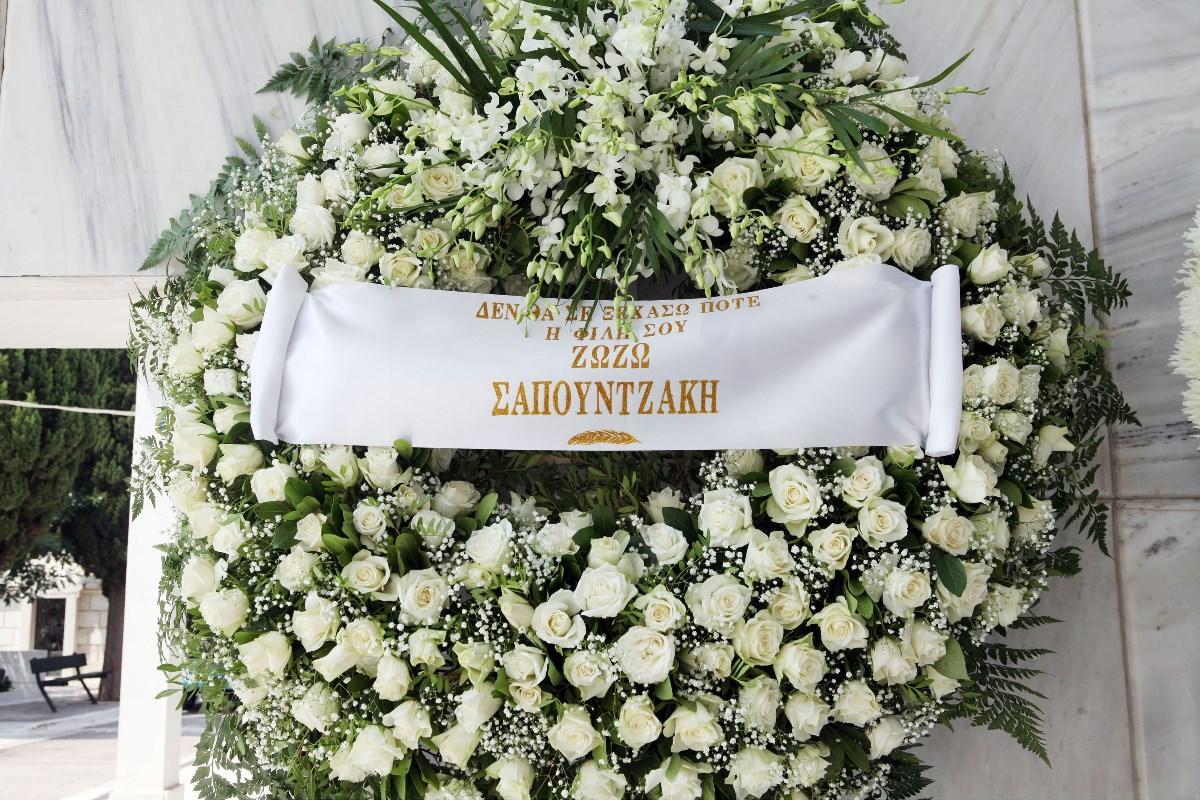 Τόλης Βοσκόπουλος: Οι πρώτες εικόνες από την κηδεία του