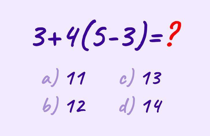 δύσκολα_τεστ_quiz_