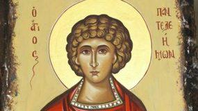 Ο Άγιος Παντελεήμονας τιμάται σήμερα 27 Ιουλίου από την Εκκλησία μας