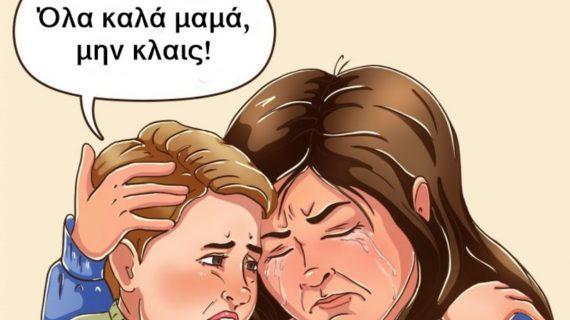 8_σημάδια_που_δείχνουν_ότι_είστε_τοξικοί_γονείς_