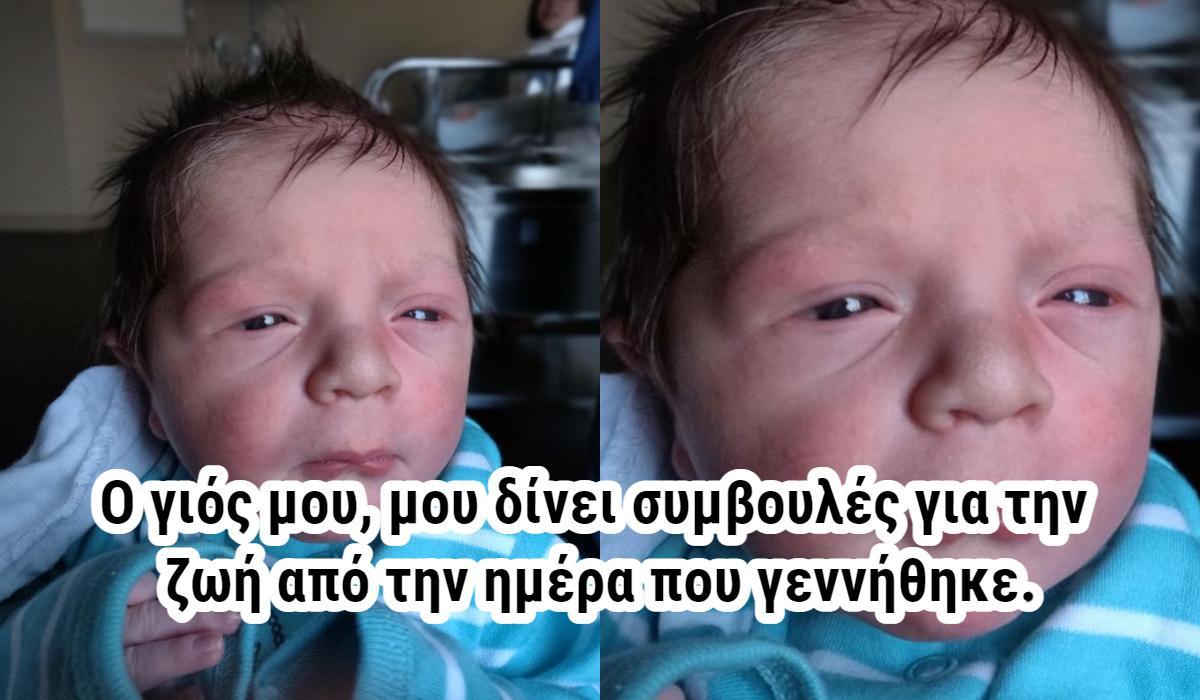αστείες_εικόνες_με_μωρά_