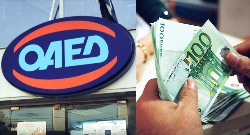 ΟΑΕΔ: Νέο πρόγραμμα για 10.000 ανέργους