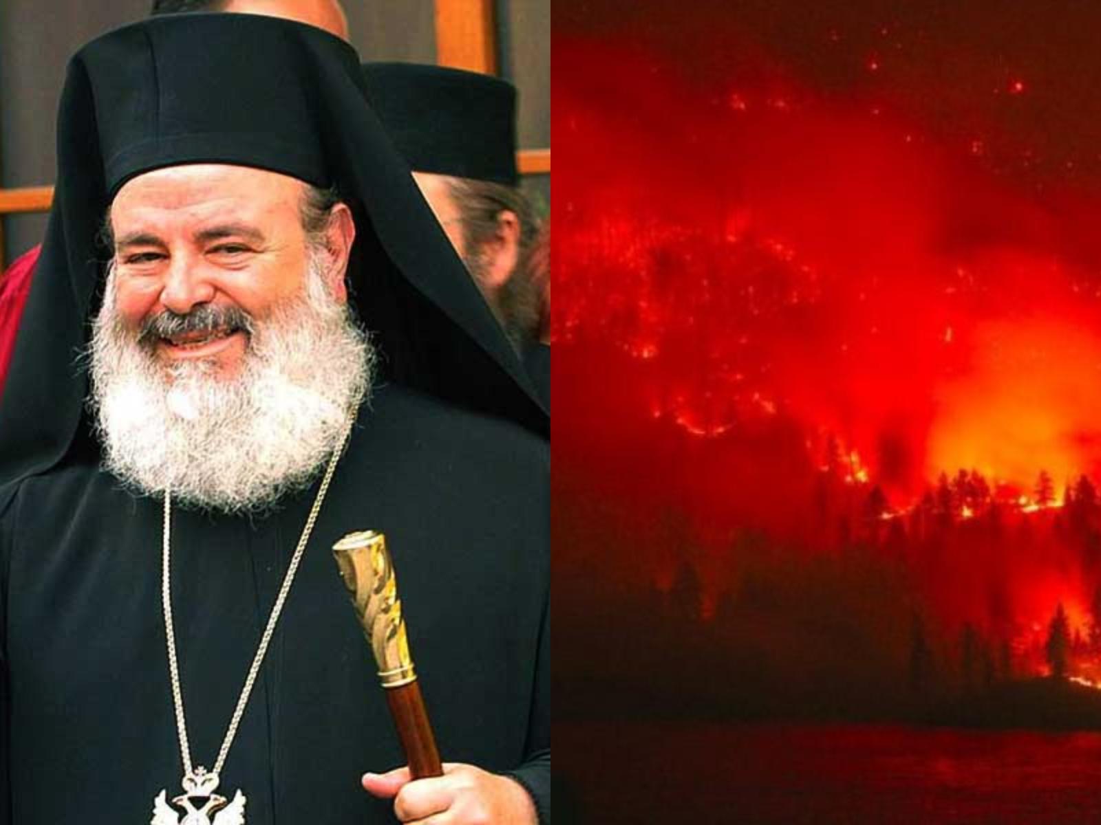 Προσευχή για φωτιά από τον Χριστόδουλο