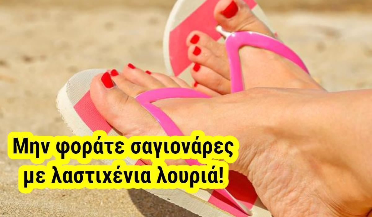 έξυπνα_κόλπα_για_άνετα_παπούτσια_
