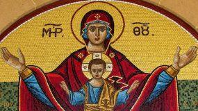 Η πανίσχυρη προσευχή του Δεκαπενταύγουστου που πιάνει πάντα