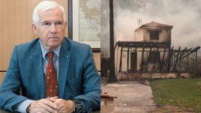 Πάνος Λασκαρίδης: Ο Έλληνας εφοπλιστής που προσφέρει  1.000.000 ευρώ στους πυρόπληκτους