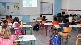 Στις 13 Σεπτεμβρίου ανοίγουν τα σχολεία- Τι ισχύει για ανεμβολίαστους εκπαιδευτικούς και μαθητές