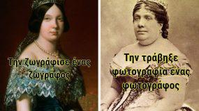 φωτογραφίες_διάσημων_από_το_19ο αιώνα_