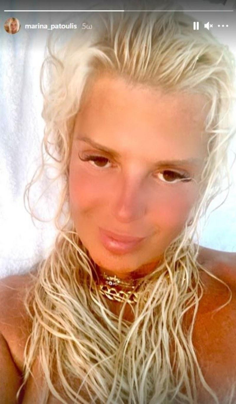 Μαρίνα Πατούλη: Τολμά να φωτογραφηθεί χωρίς μακιγιάζ και είναι μια κούκλα