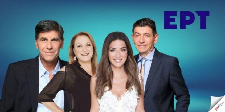 Σε ξένα χέρια: Η ΕΡΤ έκανε το Deal- Η νέα σειρά με Λασκαράκη Λουιζίδου και Σκιαδαρέση που θα σε καθηλώσει