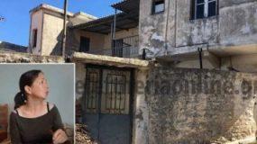 Κυπαρισσία! Βρήκαν τσιμεντένιο πτώμα – Ενδείξεις για την 42χρονη Ρουμάνα