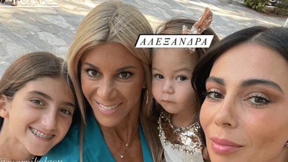Ολυμπία Χοψονίδου- Βασίλης Σπανούλης: Βάφτισαν την κόρη τους! (εικόνες)