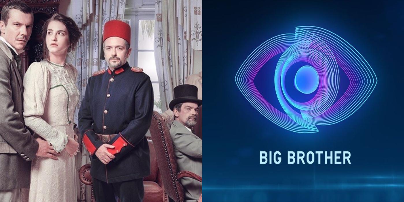 Kι όμως:  Από την σειρά Κόκκινο Ποτάμι στο Big Brother 2