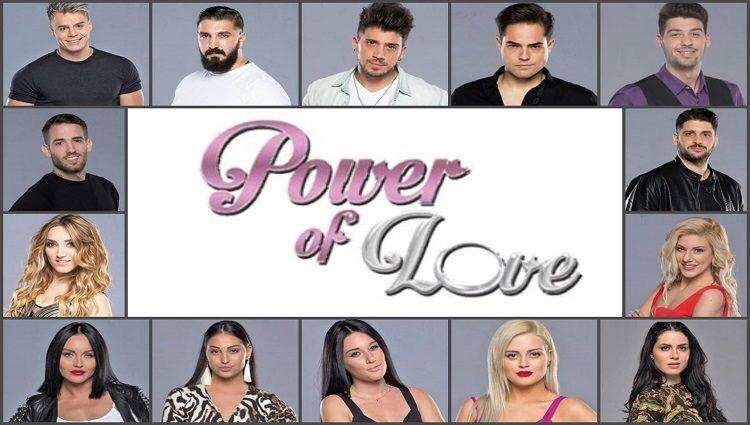 power of love 2 παικτεσ