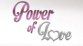 Αυτή η παίκτρια του Power Of Love είναι το μοντέλο που συνελήφθη με 7 κιλά κοκαΐνη!