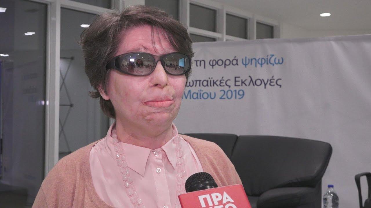 βιτριόλι-Κωνσταντίνα Κούνεβα-
