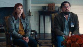Έτοιμη για Όσκαρ: Η νέα υπερταινία του Λεονάρντο ΝτιΚάπριο που έχουν κυκλώσει όλοι στο Netflix (Vid)