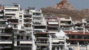 Μοιράζει σπίτια σε νέα ζευγάρια το κράτος- Ποια θα είναι τα κριτήρια