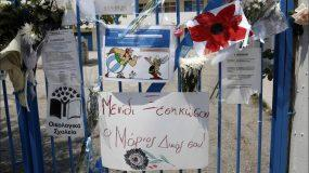 Μενίδι  – Μάριος : Η μητέρα του επιστρέφει στο σχολείο που σκοτώθηκε ο γιος της για να διδάξει