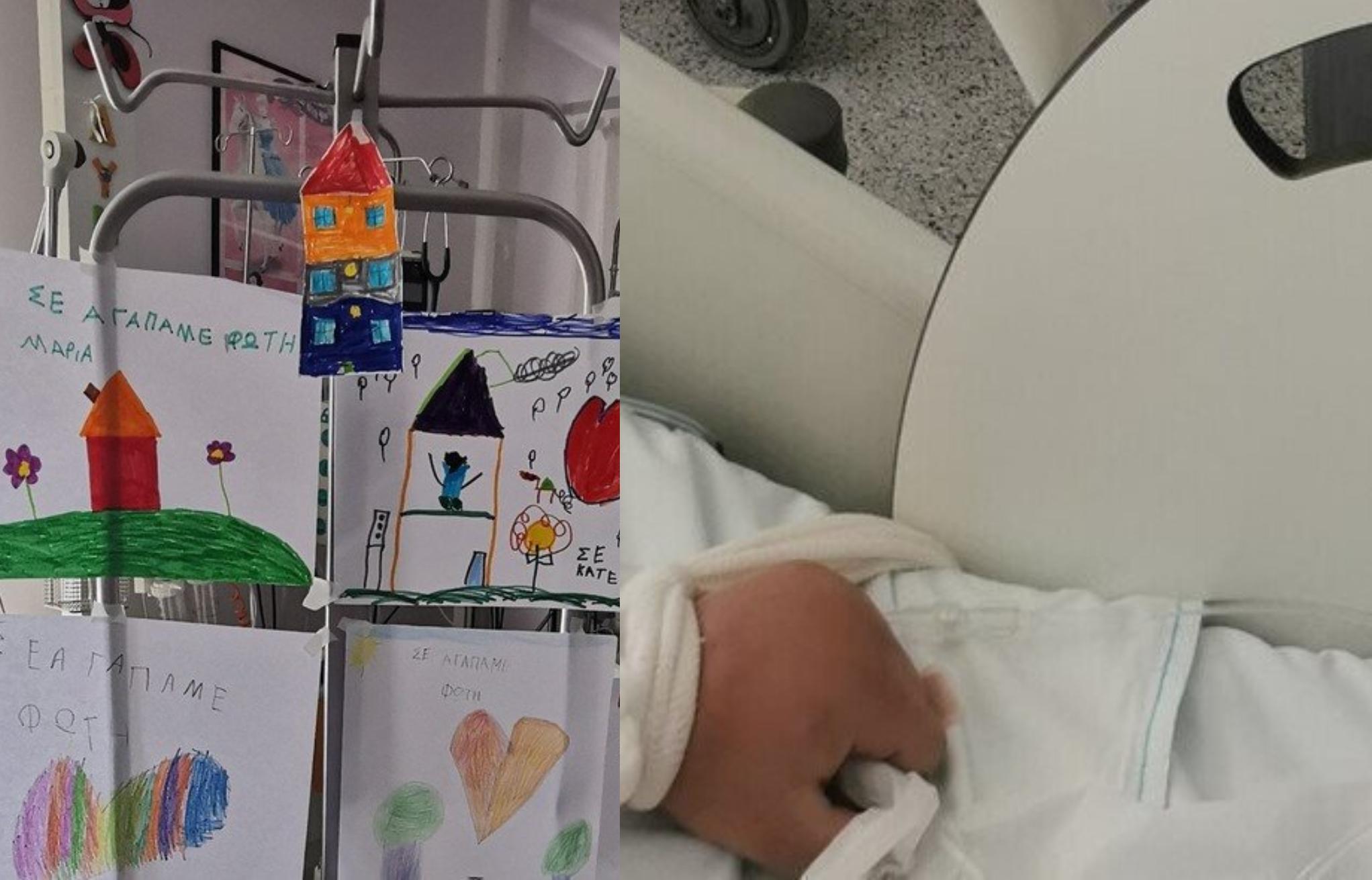 Ξύπνησε ο 6χρονος Φώτης: Τα δάκρυά του και το πρώτο που ζήτησε από τους γιατρούς