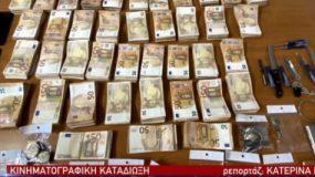 Μυθική διάρρηξη στον Άγιο Παντελεήμονα: Βρήκαν σε σπίτι νεκρού ηλικιωμένου 200.000 ευρώ αλλά τους συνέλαβαν αμέσως μετά!