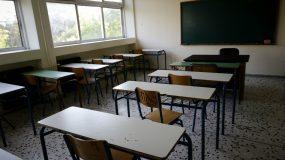 Yπόθεση bullying:  Σοκαριστικός  εκβιασμός 13χρονου μαθητή