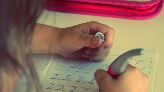 Μητέρα καταγγέλει : Καθηγήτρια σχολείου κάνει bullying στο παιδί  μου που πάσχει από ΔΕΠΥ