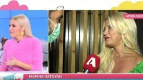 Μαρίνα Πατούλη: Δημοσιογράφος του ALPHA την αποκάλεσε ζωντοχήρα –  Η αντίδραση της